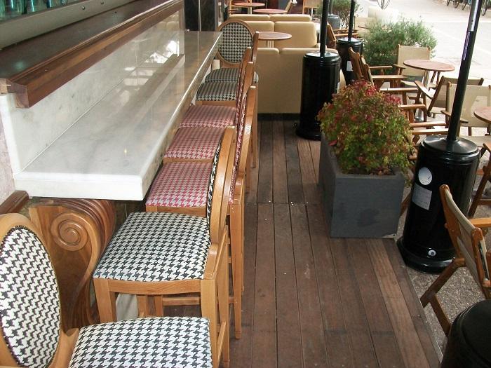 Καφετέρια Μπαρούζ στα Τρίκαλα